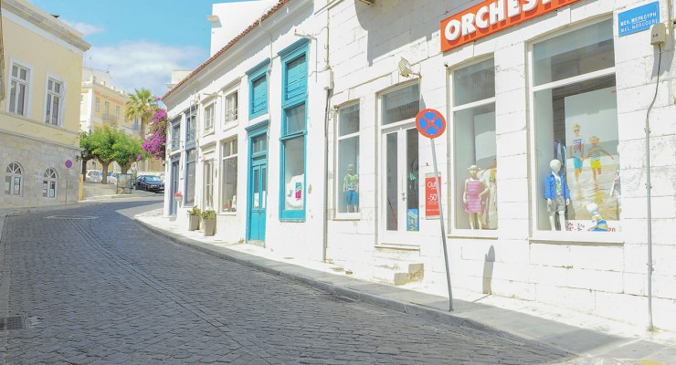 Κυκλοφοριακές ρυθμίσεις στην οδό Μαυροκορδάτου και τροποποίηση δρομολογίων ΚΤΕΛ