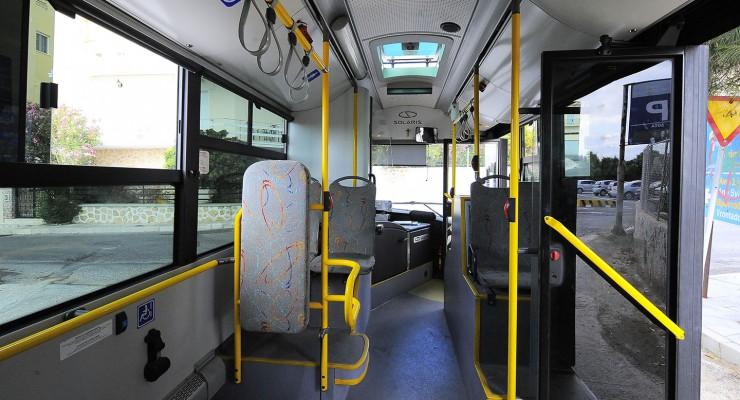 Επιπλέον δρομολόγιο Mini Bus